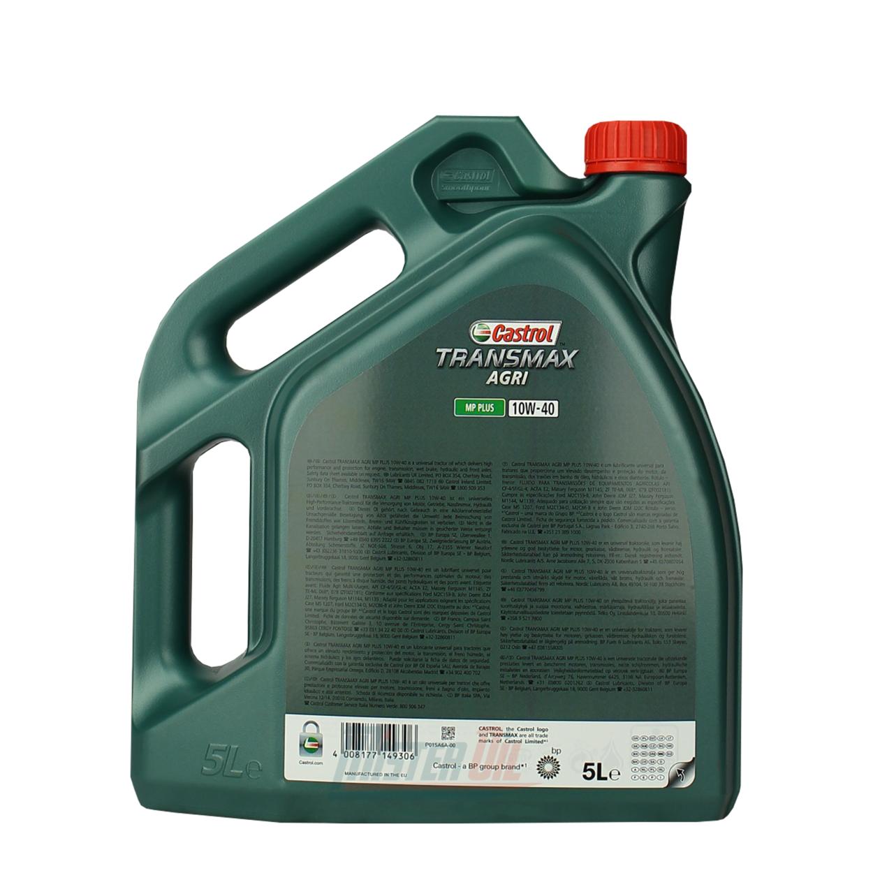 Ms1207 Oil